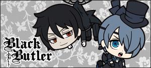 Black Butler Merchandise