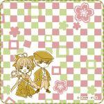 """Cardcaptor Sakura - """"Ichiban Kuji - Japanese Modern Art"""" - Sakura and Li Hand Towel (Prize G)"""