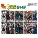 Gintama - CharaPos Collection Vol. 14
