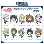 Is It Wrong to Try to Pick Up Girls in a Dungeon? - Petanko Rubber Trading Strap