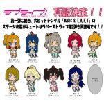 Love Live - Trading Rubber Strap vol. 2