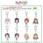 Non Non Biyori Repeat - Petitkko Trading Acrylic Key Chain