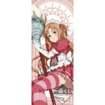 "Sword Art Online ""Ichiban Kuji - Maid World"" - Asuna Cloth (Last One)"