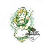 "Sword Art Online ""Ichiban Kuji - Maid World"" - Leafa Maid Hand Towel (Prize F)"