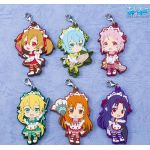 "Sword Art Online ""Ichiban Kuji - Maid World"" - Maid Girls Rubber Keystrap (Prize G)"