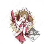 "Sword Art Online ""Ichiban Kuji - Maid World"" - Silica Maid Hand Towel (Prize F)"