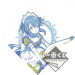 "Sword Art Online ""Ichiban Kuji - Maid World"" - Sinon Maid Hand Towel (Prize F)"