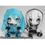 Vocaloid - Hatsune Miku Plush Mascot