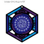 Black Butler - Ciel Phantomhive Stained Glass Keychain