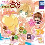 Cardcaptor Sakura - Deformed Mini Figure
