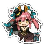 Fate/EXTRA CCC - Archer Acrylic Strap