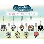 Is It Wrong to Try to Pick Up Girls in a Dungeon? - Rubber Strap Collection