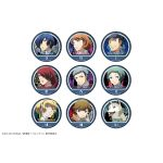 Persona 3 the Movie - Trading Can Badge