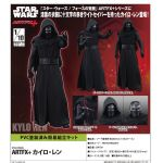 Star Wars - Kylo Ren ARTFX+ Statue (Kotobukiya)