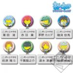 "Assassination Classroom - ""Ichiban Kuji - Korosensei in Disguise"" Badge Set (Prize H)"