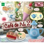 Cafe de Ham 2 - Hamster Capsule Toy Mini Figure
