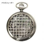 Dragon Ball Super - Dragon Radar Pocket Watch