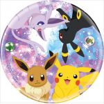 "Pokémon - ""Ichiban Kuji - Pikachu and Friends ~ Eevee Twinkle Dream~"" Eevee, Pikachu, Umbreon and Espeon Mirror (Prize H)"