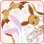 "Pokémon - ""Ichiban Kuji - Pikachu and Friends ~ Eevee Twinkle Dream~"" Eevee and Sylveon Hand Towel (Prize F)"