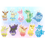 "Pokémon - ""Ichiban Kuji - Pikachu and Friends ~ Eevee Twinkle Dream~"" Keychain (Prize J)"