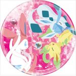 "Pokémon - ""Ichiban Kuji - Pikachu and Friends ~ Eevee Twinkle Dream~"" Sylveon, Leafeon and Glaceon Mirror (Prize H)"