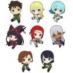 GATE - Petanko Trading Rubber Strap Collection
