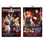 """Haikyuu!! - """"Ichiban Kuji - Haikyuu Fighter and Haikyuu Quest"""" Haikyuu Fighter Cushion (Prize A)"""