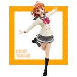 Love Live Sunshine - Takami Chika SSS Figure (FuRyu)