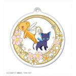 Cardcaptor Sakura - Kero and Suppi Acrylic Keychain