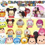 Disney - TsumTsum Figure Mascot
