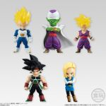 Dragon Ball - Adverge Figures