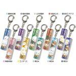 Gintama - Odango Stick Keychain