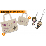 "Haikyuu!! - ""Ichiban Kuji - Karasuno vs. Shiratorizawa"" Tote Bag and Keystrap Set (Last One)"
