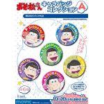 Osomatsu-san - Chara Badge Collection A
