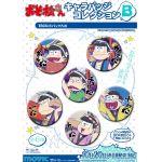 Osomatsu-san - Chara Badge Collection B