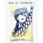 Yuri!!! on Ice - Yuri Plisetsky Mochimochi Cushion