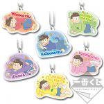 """Osomatsu-san - """"Ichiban Kuji - Nekomatsu-san"""" Acrylic Keychain (N Prize)"""
