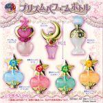 Sailor Moon - Prism Perfume Bottle Collection