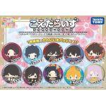 Touken Ranbu ONLINE - Koedarize Can Badge Collection