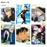 Yuri on Ice - Clear Card Collection Gum