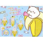 Bananya - Ironna Bananya Mascot