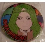 My Hero Academia - Ibara Shiozaki Can Badge Plus Ultra (Banpresto)