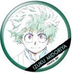My Hero Academia - Izuku Midoriya Genga Chara Badge Collection (Movic)