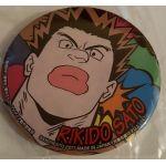 My Hero Academia - Rikido Sato Can Badge Plus Ultra (Banpresto)