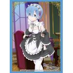 Re:ZERO - Rem Bushiroad High-Grade Card Sleeve Collection