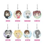 The Idolmaster Cinderella Girls - Nendoroid Plus Trading Rubber Strap Vol. 2