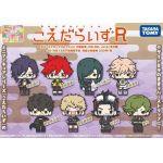 Touken Ranbu ONLINE - Koedarize Rubber Strap Collection Vol. 6