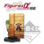 "One Piece - ""Ichiban Kuji - Colosseum"" Bartolomeo (Prize H) Card Figure"