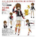 Cardcaptor Sakura - figma Sakura Kinomoto School Ver.