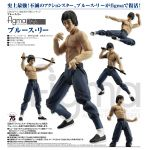 Bruce Lee - figma #266 Bruce Lee